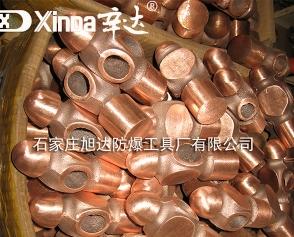 red copper ball pein hammer